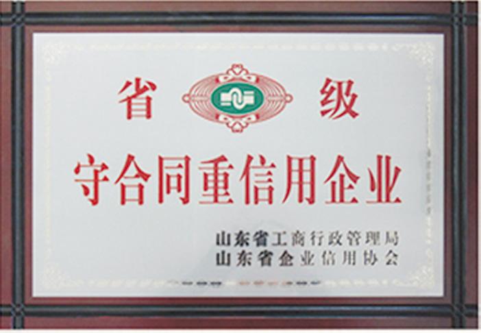 Provincial Shou contract re - credit enterprises